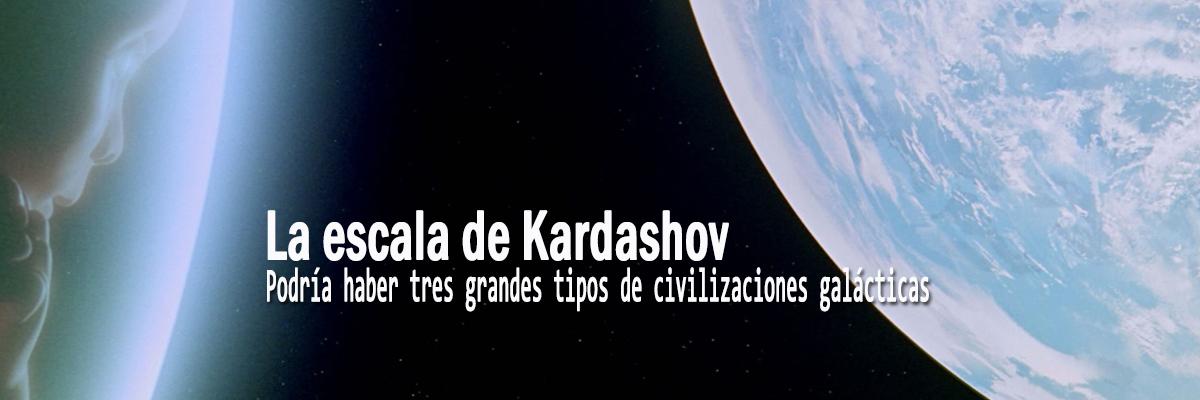 La escala de Kardashov