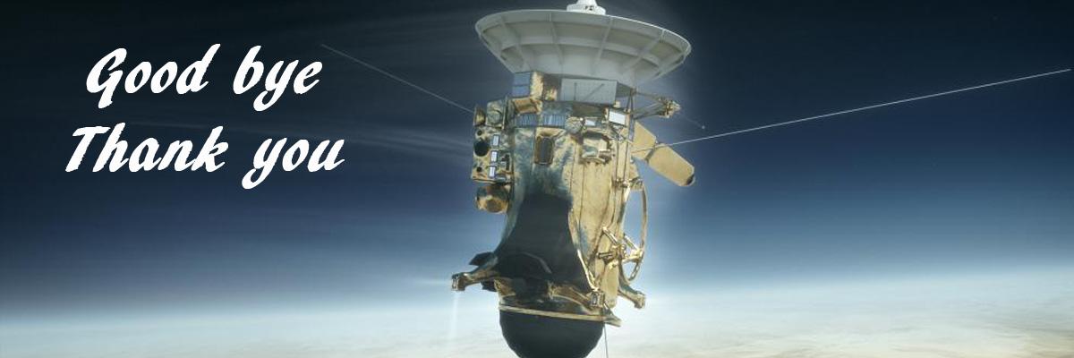 La sonda Cassini se consumirá como un meteoro, poniendo fin así a su extraordinaria aventura espacial de 20 años.