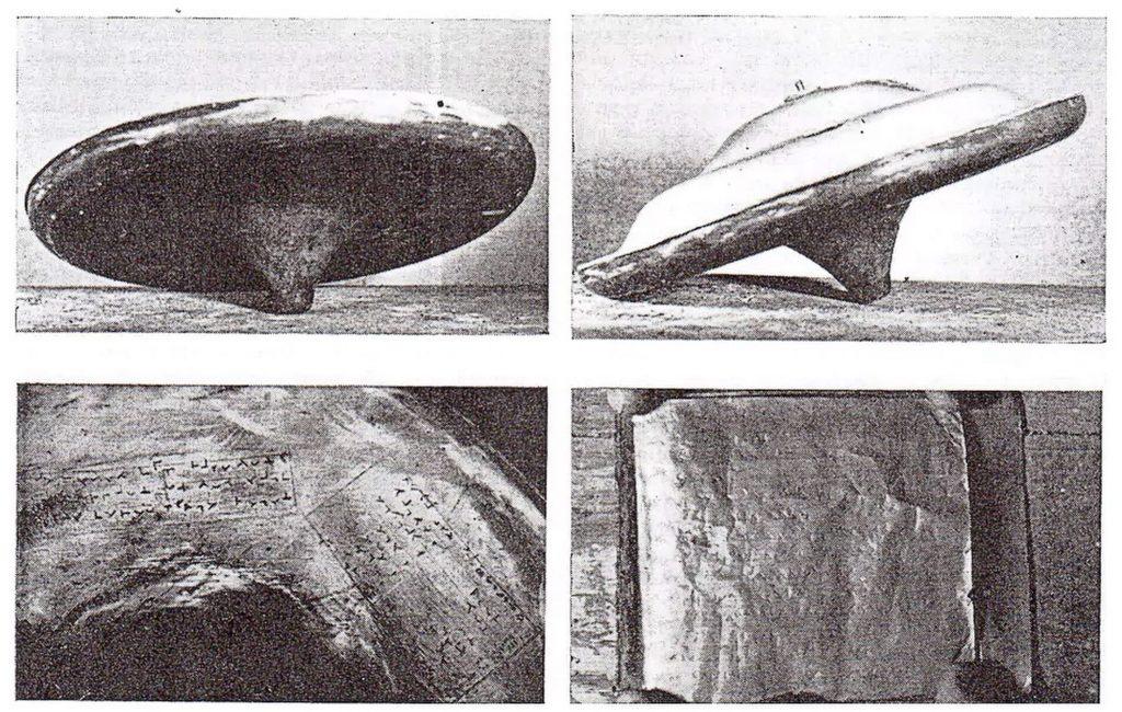 Slipho Moor, restos de un supuesto accidente de OVNi que muestran jeroglíficos en una pieza de cobre, vuelven a ver la luz en el Museo Británico. Tres hombres observaron caer una luz roja brillante cerca de la base aérea de Fylingdale, en la localidad de Slipho Moor. Causó sensación en el país durante varios meses.